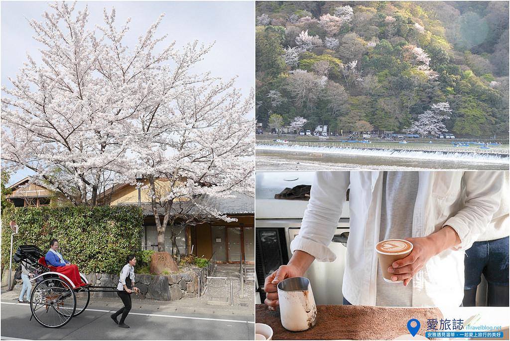 《京都賞櫻景點》嵐山賞櫻半日悠閒,% Arabica Kyoto靜賞一杯拉花咖啡。