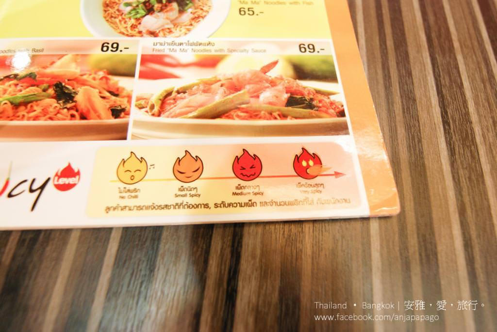 《曼谷美食餐廳》Yum Saap二訪,正宗泰菜美食餐廳保證辣的噴火!