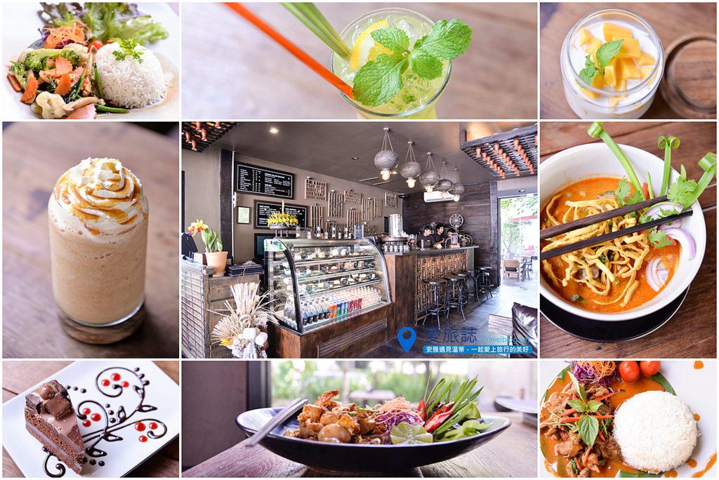 《清邁美食餐廳》Fahtara Coffee 創意料理咖啡廳:2015年新開業的Fah Lanna Spa同門品牌餐廳。