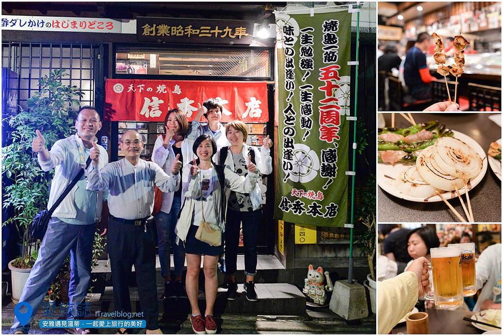 《福岡美食推薦》天下的燒鳥信秀本店:中洲川端捷運站旁,食材與火候兼具的高水準燒烤名店。