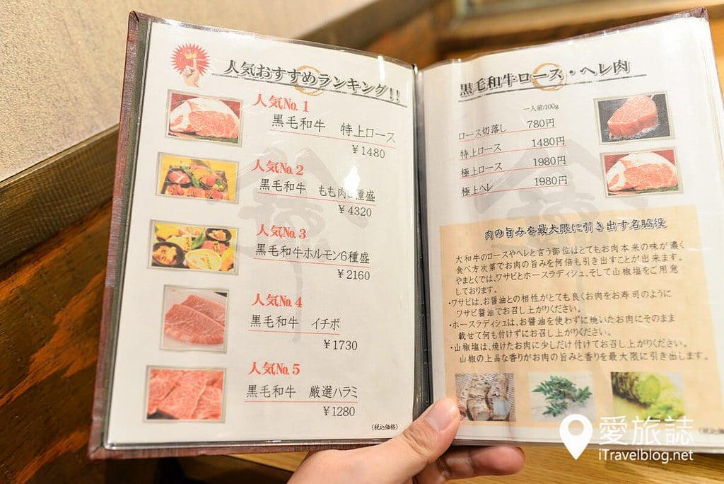 《大阪美食餐廳》大和燒肉やまとく:鶴橋駅旁精緻日式烤肉餐廳,倆人用餐就摒棄吃到飽烤肉吧。