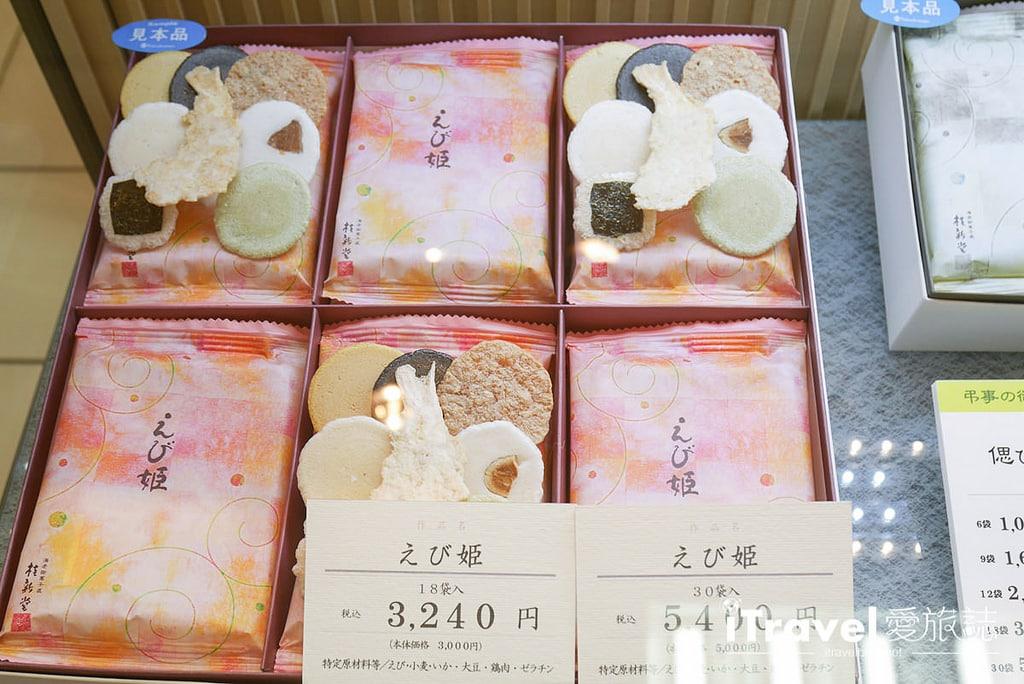 《京都必買推薦》高島屋美食街:採購在地人激推伴手禮,小倉山莊仙貝、福砂屋蜂蜜蛋糕、Bâton D'or與桂新堂蝦餅。