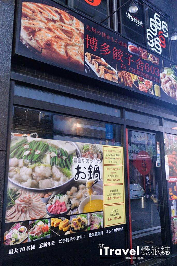 《福岡美食推薦》カルビ市場@博多站:無煙燒肉吃到飽,最適好友聚餐且幾無異味困擾。