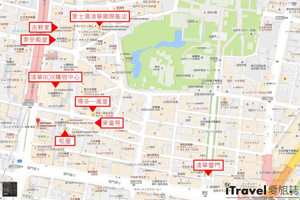 《東京飯店推薦》淺草紅色星球酒店 Red Planet Asakusa Tokyo:2015全新開幕,近淺草雷門商圈購物血拼超方便!