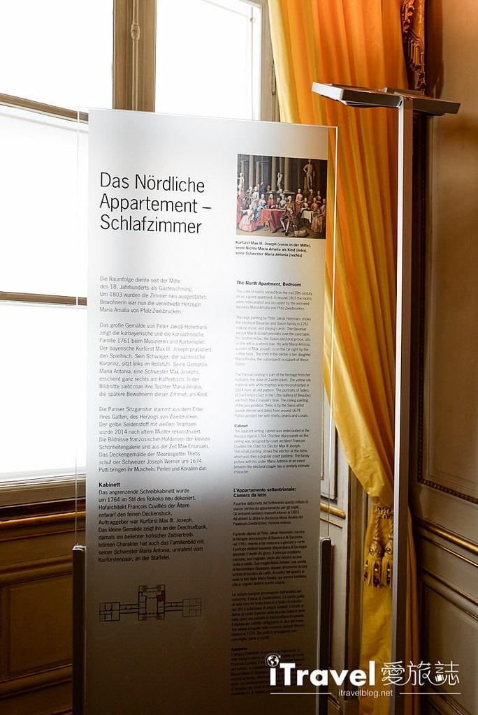 《慕尼黑景點推薦》寧芬堡宮 Schloss Nymphenburg:慕尼黑市區參觀典雅宮殿建築的便利地點。