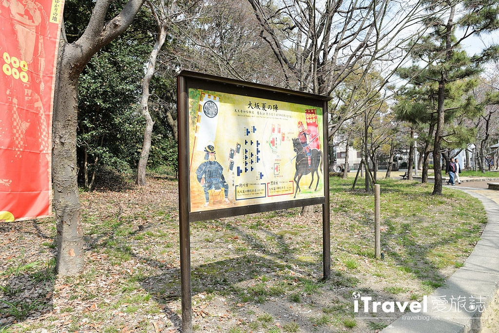 《大阪賞櫻景點》四天王寺櫻花初開,順遊天王寺公園、親子遊樂場Playville。