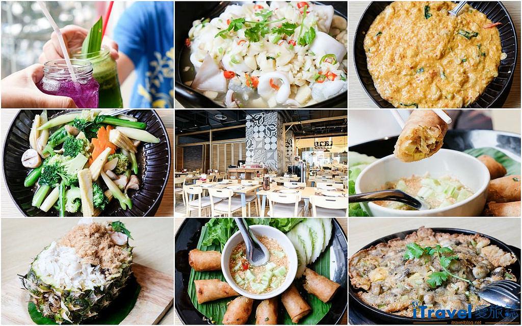 《曼谷美食餐廳》尚味泰 Savoey Seafood Restaurant二訪心得,同場加映The Mercury Ville環境介紹。