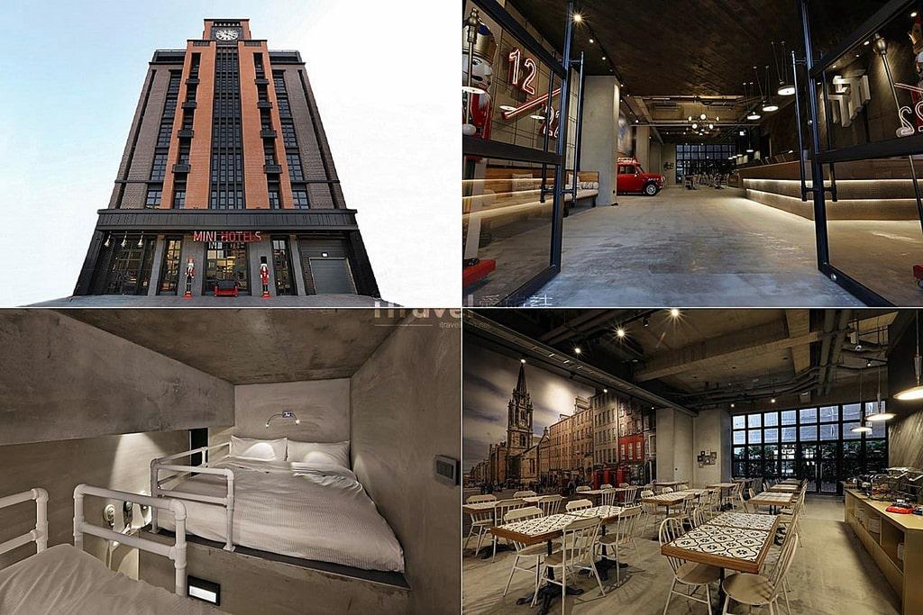 《台中訂房筆記》2016年12間台中全新開業星級飯店與酒店推介,2017年台中自由行新選擇!
